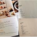 菜單-20210413.jpg
