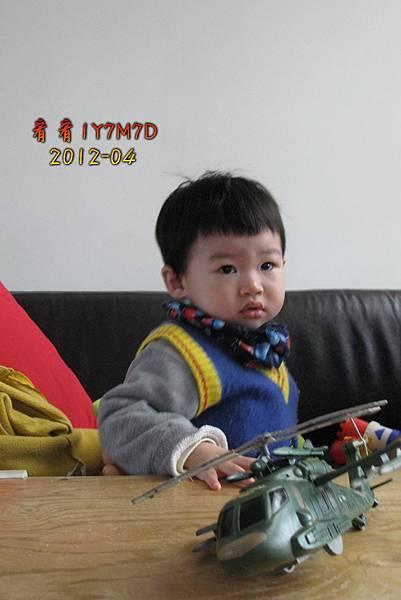 IMG_1038