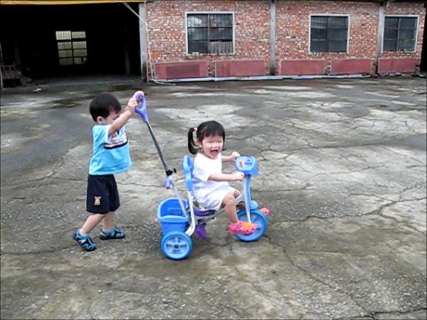 Snapshot 1 (2012-7-26 下午 03-06)
