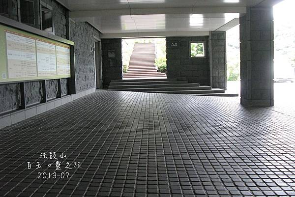 IMG_7624