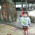 IMG_9861