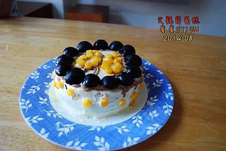 88節蛋糕.jpg
