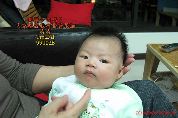 IMG_1222.jpg