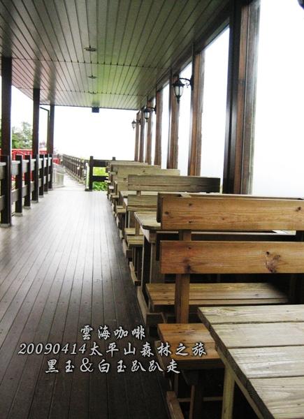 IMG_5284-1.JPG