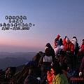 大約有60多人在主峰山頂等待日出.jpg