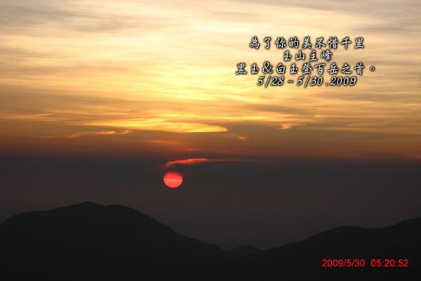 好美的日出.jpg