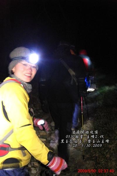 凌晨兩點開始往主峰前進.jpg