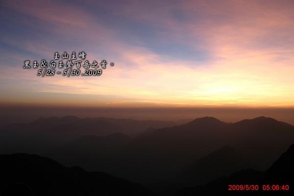 登高看日出.jpg