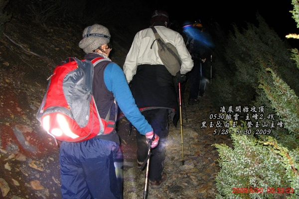 距主峰2.4公里陡升坡.jpg