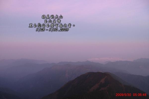 遠山.jpg