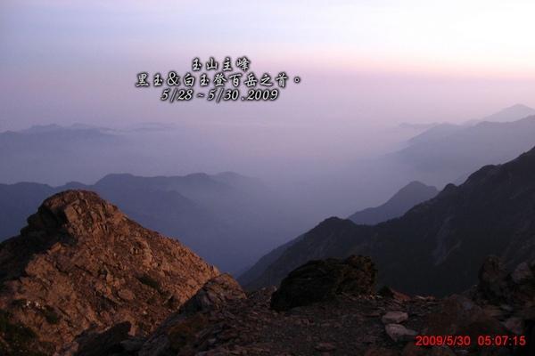 朦朧的山景.jpg