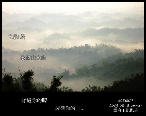 IMG_8063(002).jpg