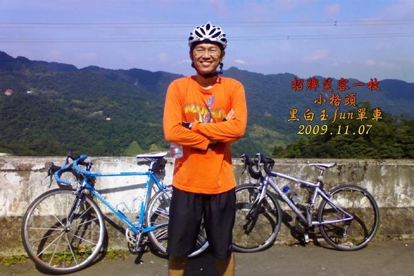 DSC01098.jpg