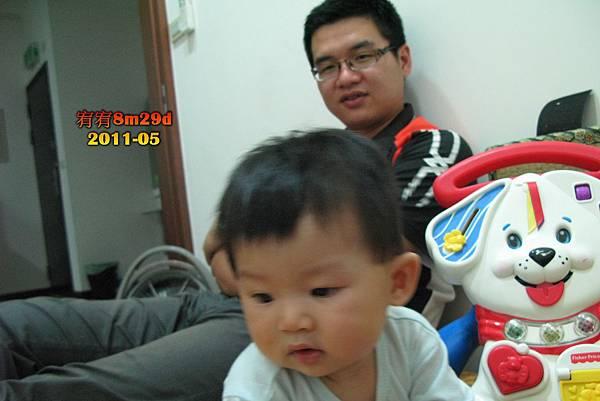 IMG_0251.jpg
