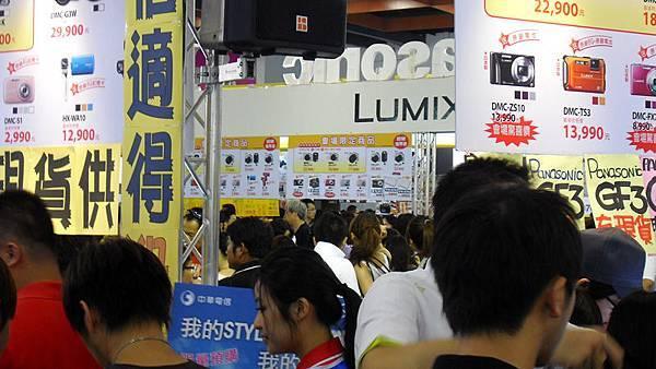08電腦展-7087.jpg