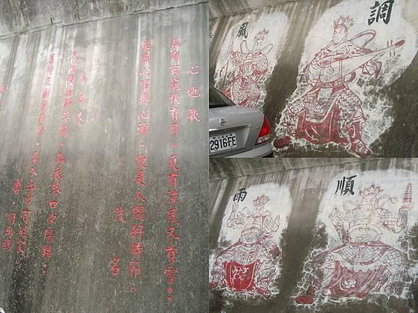 望海巷-6390+.jpg