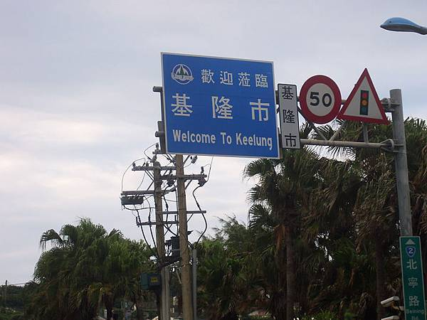 望海巷-6446.jpg