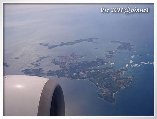 P-飛機上.jpg
