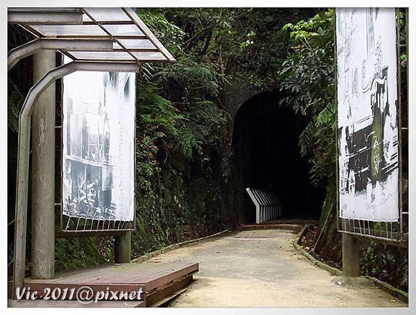 P-劉銘傳隧道.jpg