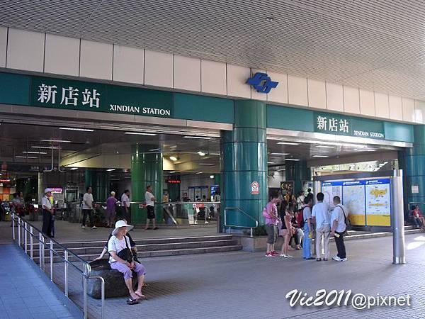 MRT-0879.jpg