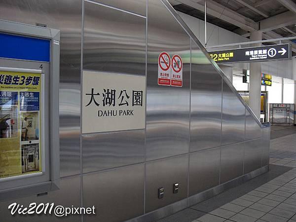 MRT-0927.jpg