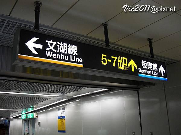 MRT-0944.jpg