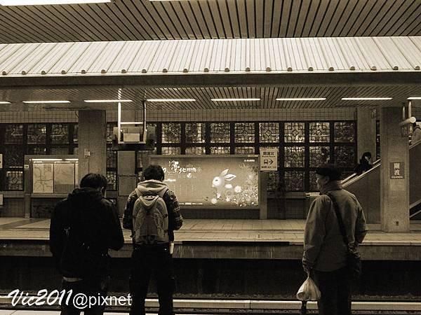MRT-0985w.jpg