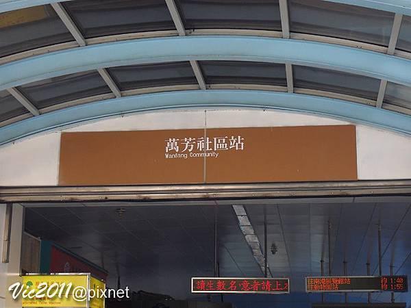 MRT-1610.jpg