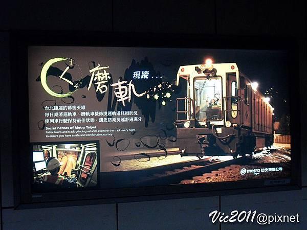 MRT-9540.jpg