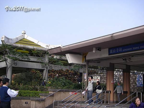 MRT-0295.jpg