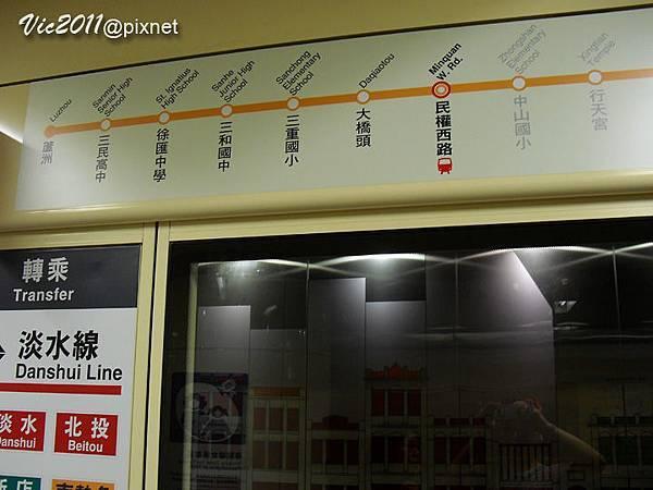 MRT-3690.jpg