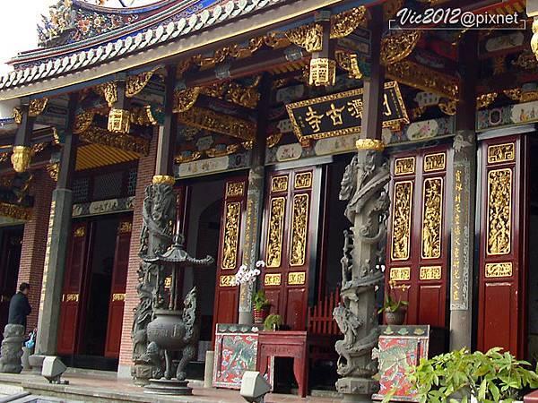 DY-0267-劍潭古寺.jpg
