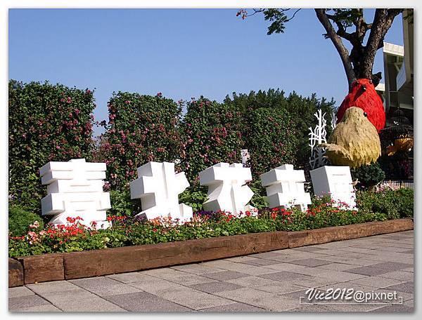 flowershowTP-01.jpg