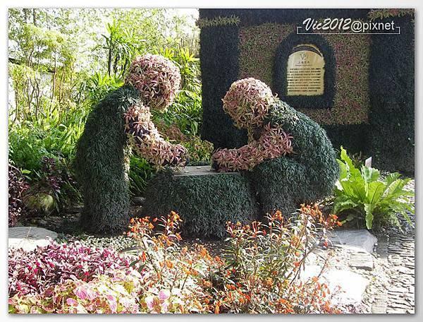 flowershowTP-51.jpg