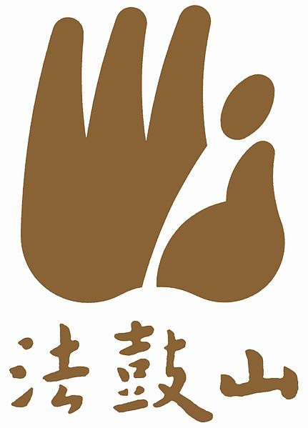 Logo-法鼓山