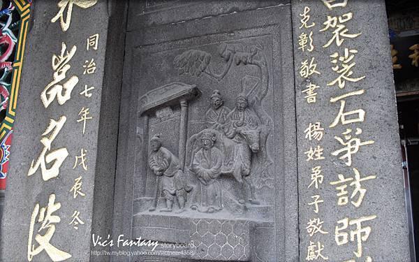 09-艋舺_清水巖.jpg