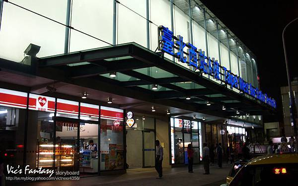 A0036-台北西站A棟.jpg