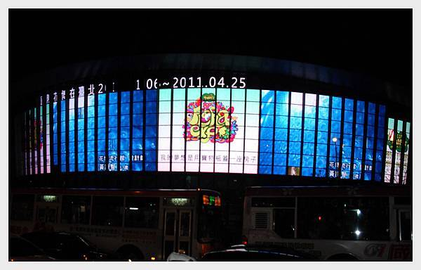 A0008_小巨蛋的電視牆960x600.jpg