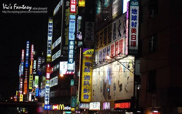 A0037-台北館前路.jpg