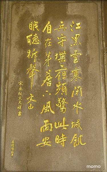 19-m艋舺_青山宮.jpg