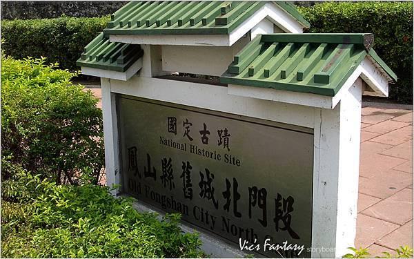 02-左營舊城北門.jpg