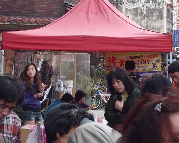 金包里老街2011-蒙古包b.jpg