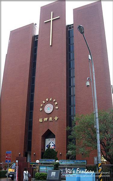 03-艋舺_教堂.jpg