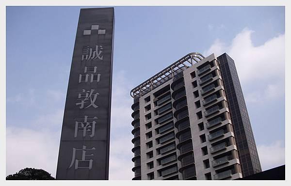 A0027_大樓和招牌960x600.jpg