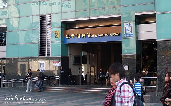 A0044-捷運站與Sogo.jpg