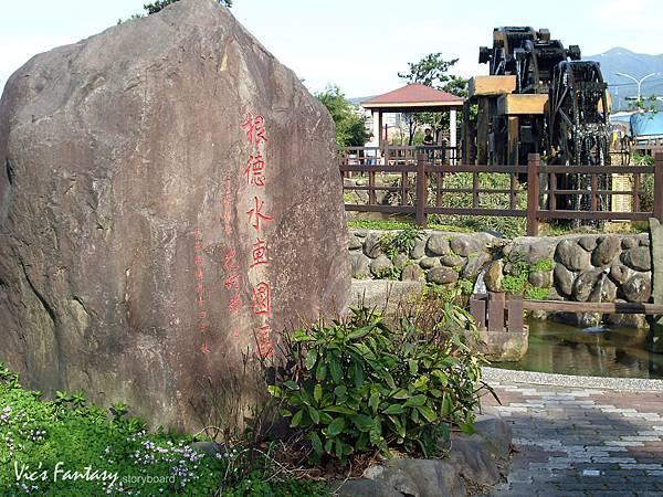 16-北海三芝_1829.jpg