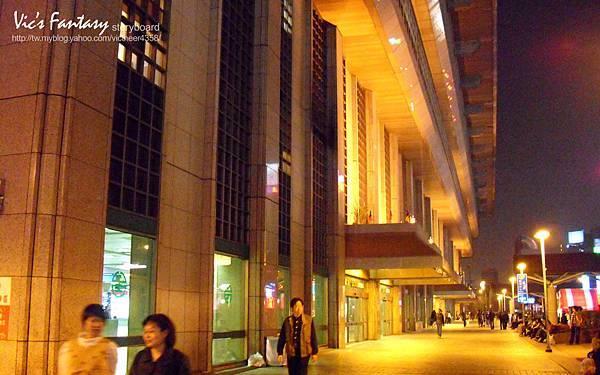 A0034-台北車站南側門.jpg