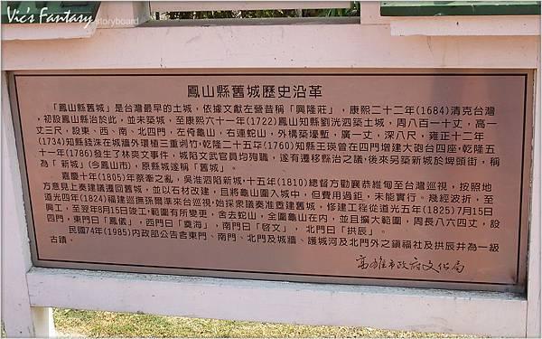 14-左營舊城北門.jpg