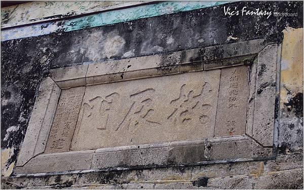 07-左營舊城北門.jpg