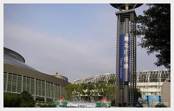 A0011_台北體育場m960x600.jpg